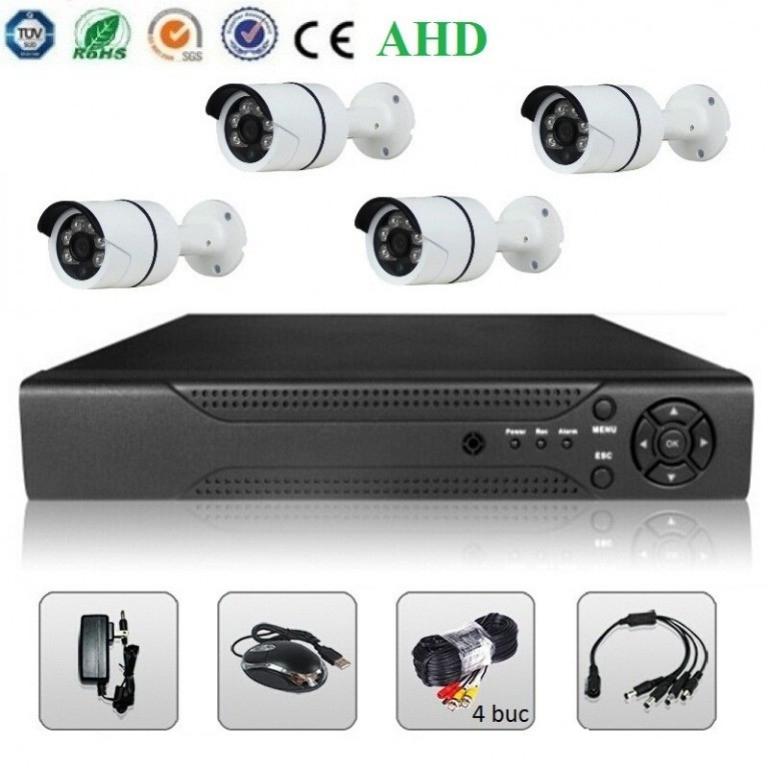 Image of Sistem CCTV supraveghere video interior exterior 4 camere HDMI DVR USB