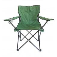 Scaun pliabil pentru camping, cu contiere si suport pentru bauturi