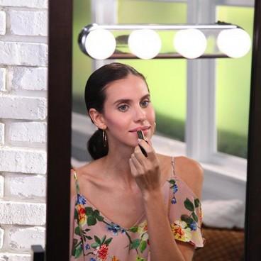 Lumina pentru make-up portabila